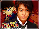 Detective CONAN Drama 2 Confrontation with the Men in Black