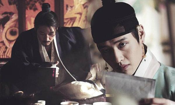 ฉาว! สำรวจประวัติศาสตร์ล่อแหลมในราชวงศ์เกาหลีกับ Empire of Lust