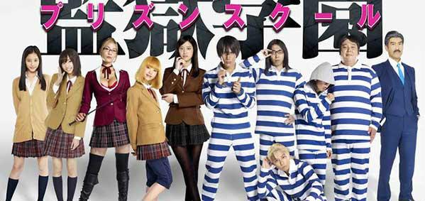 Prison School โรงเรียนคุก เปิดตัวนักแสดงเวอร์ชั่นคนจริง