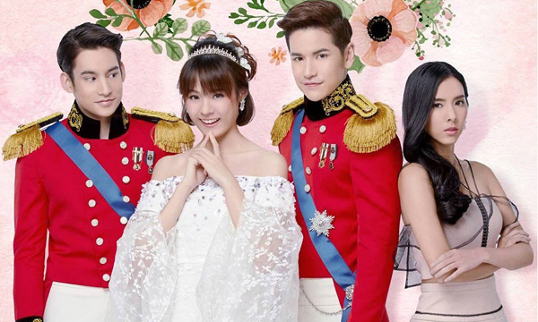 แพทตี้-เต๋า สุดสง่าในลุคเจ้าชาย-เจ้าหญิง ซีรีส์ Princess Hours Thailand