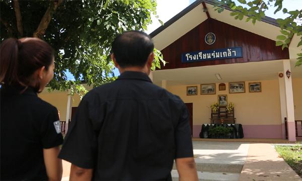 """""""ตามรอยก้าวพระบาท ในหลวงรัชกาลที่ ๙"""" โรงเรียนพระราชทานแห่งแรกของไทย"""