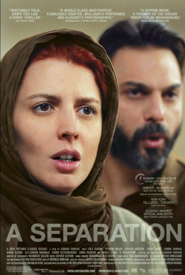 Nader and Simin: A Separation