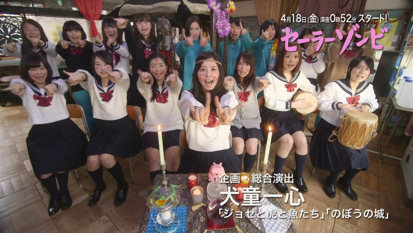 Sailor Zombie AKB48