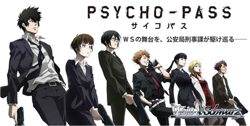 Psycho-Pass New Edit