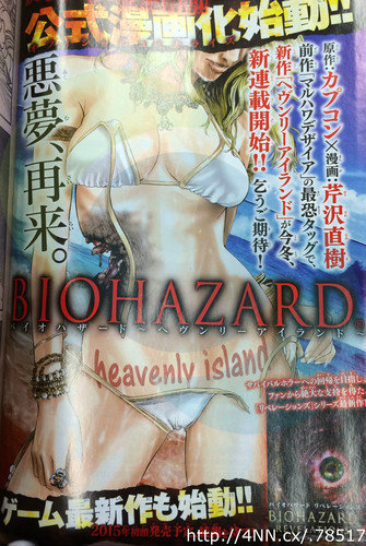 Resident Evil ~heavenly island~