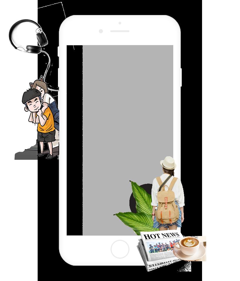 image screen mobile