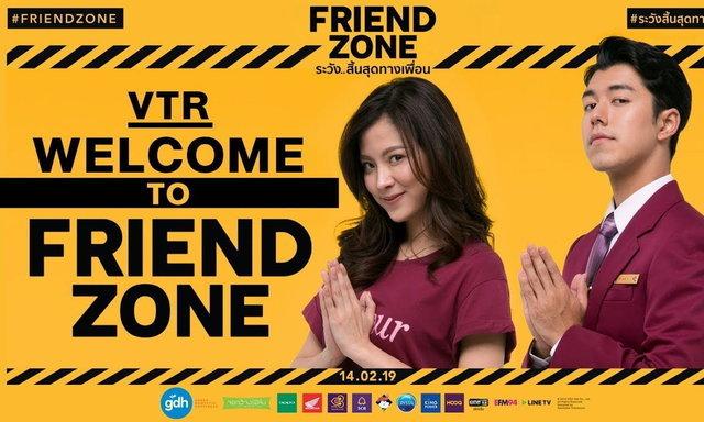 ตัวอย่างเต็ม Friend Zone จากค่าย GDH มาเเล้ว !!