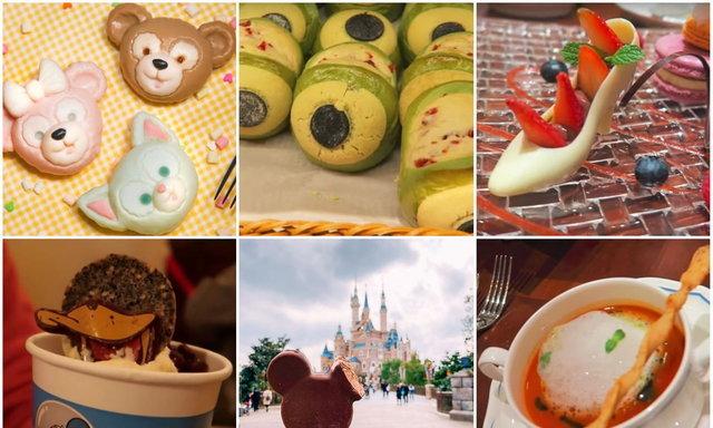 8 เมนูเริ่ด ๆ ที่ Disneyland Shanghai