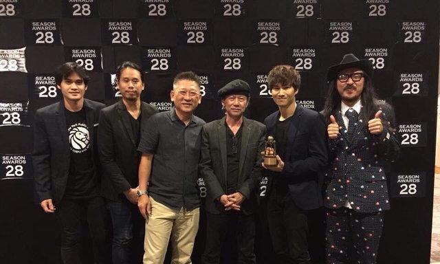 เพลงยอดเยี่ยมสีสัน Awards 2 สมัย รางวัลแห่งความภูมิใจ