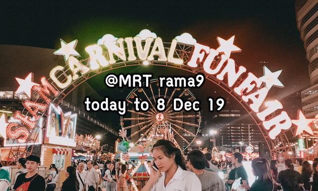 Siam Carnival Funfair สวนสนุกใจกลางเมือง