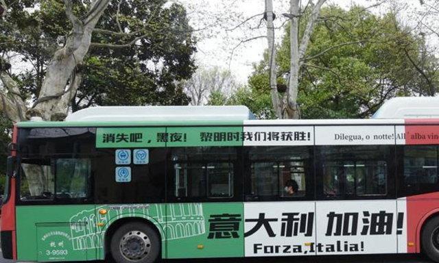 จีนเปลี่ยนลายรถเมล์ให้กำลังใจอิตาลี