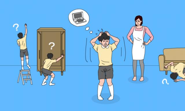 เล่นเกมกัน #1 Hidden my game by mom - เมื่อชีวิตเด็กติดเกมมันยาก!
