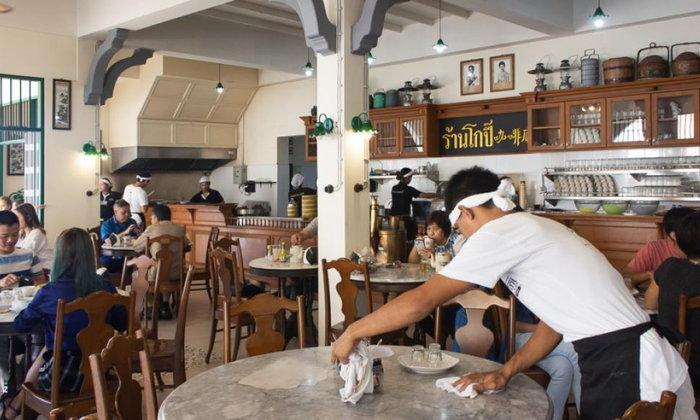 ชวนจิบกาแฟโบราณรสเข้มแบบคนใต้แท้ ๆ ที่ โกปี๊ ร้านกาแฟกลางเมืองนครศรีธรรมราช