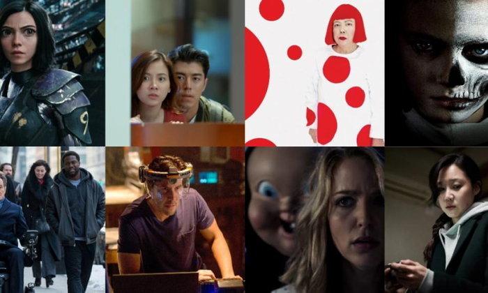 รวม 11 หนังน่าดูประจำเดือนกุมภาพันธ์ 2019
