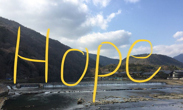 Hope (ความหวัง)