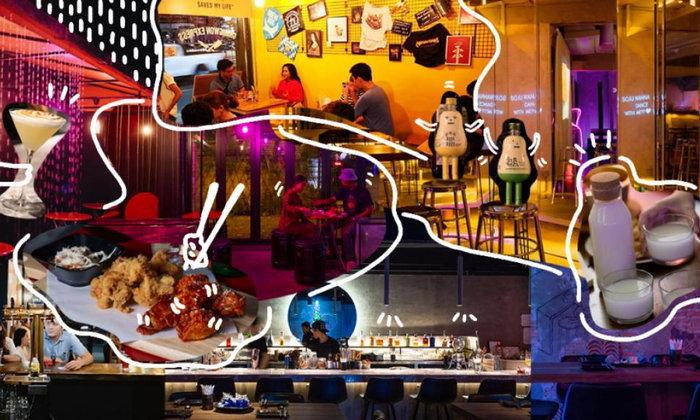 5 พิกัดบาร์เกาหลีในกรุงเทพฯ ที่ควรอยู่ในเช็คลิสต์ของชาวโคเรียนเลิฟเวอร์