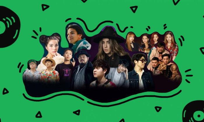 มงจะลงที่ใคร ชวนมาลุ้นรางวัลไปกับศิลปินที่เรารักในงาน  JOOX Thailand Music Awards 2019