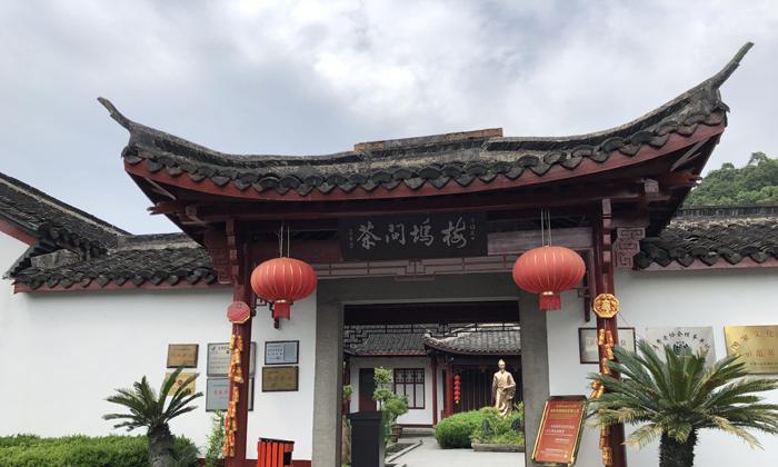 Coffee Journey เรื่องของชากับกาแฟในประเทศจีน