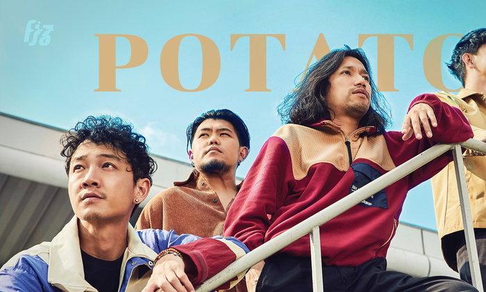 อัลบั้ม CHUDTEEJED สรุปเรื่องราว 7 ปีที่ผ่านมาของ Potato