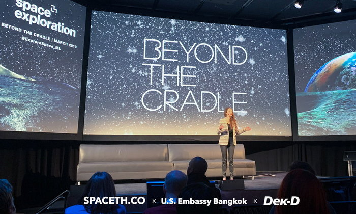 เล่าประสบการณ์ร่วมงาน Beyond the Cradle ใน MIT Space Week นักบินอวกาศ นักฟิสิกส์มาเพียบ