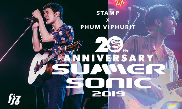STAMP และ Phum Viphurit ตัวแทนศิลปินไทยเฉิดฉายที่เทศกาลดนตรี Summer Sonic โตเกียว