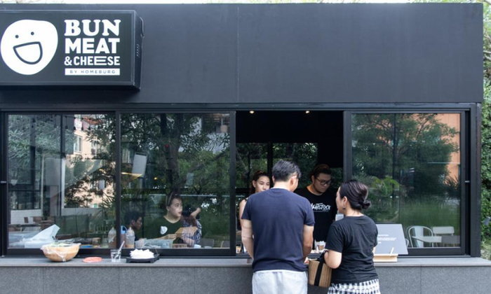 Bun Meat  and  Cheese ร้านเบอร์เกอร์ของหนุ่มเนิร์ดที่ใช้หลักวิทยาศาสตร์มาเอาชนะความอร่อย