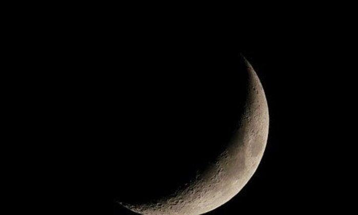 ดวงจันทร์เหงาในวันแสนเศร้าหม่น!!!