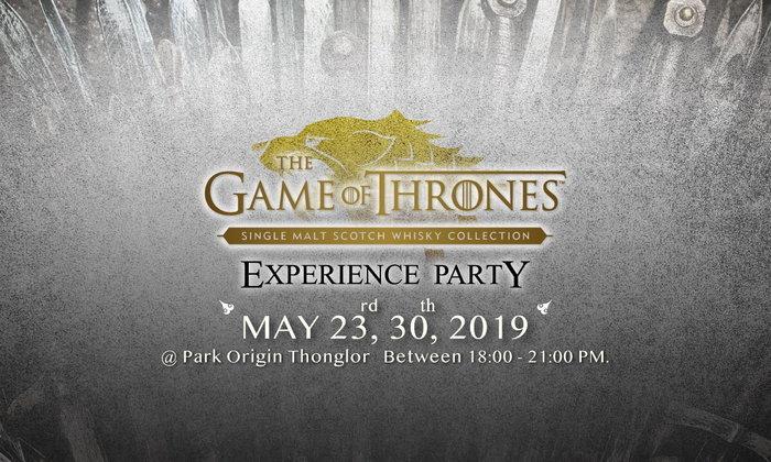 ชวนเปิดประสบการณ์สุด Exclusive จาก 7 อาณาจักรแห่ง The Game of Thrones ครั้งแรกในไทย