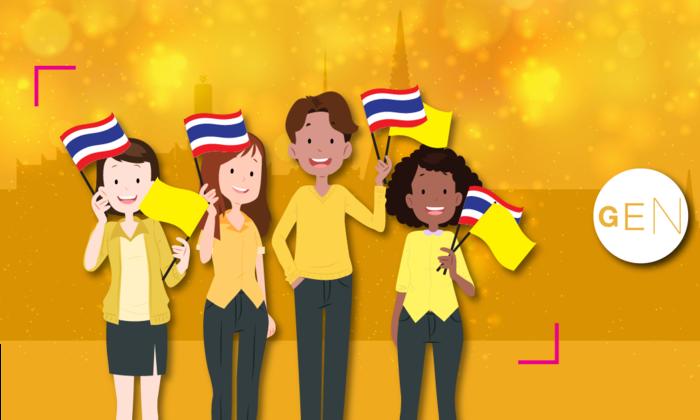 ช่วงเวลาที่คนไทยมีความสุข -เพชรน้ำหนึ่ง ศรีวรรธนะ-