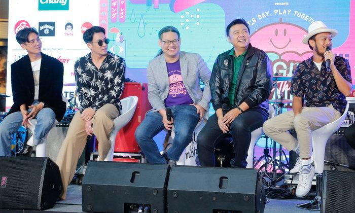 สิงโต นำโชค นำทีมร่วมแถลงข่าว คอนเสิร์ต Chang Music Connection Presents Singing in the Rain 4 เทศกาลดนตรีกลางแจ้งที่ใหญ่ที่สุดในหน้าฝน
