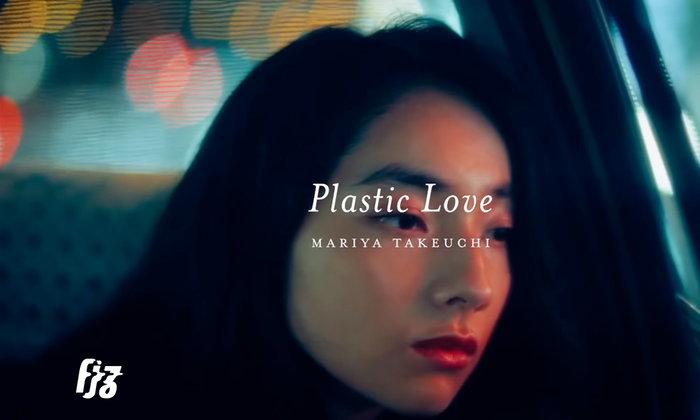 Plastic Love ฉลองครบ 35 ปี ทำ MV ตัวแรกขนาดสั้น ชวนตีความเพลงให้หว่องตรงใจคนยุคนี้