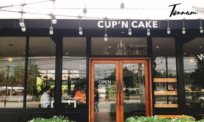 Cup'n Cake cafe