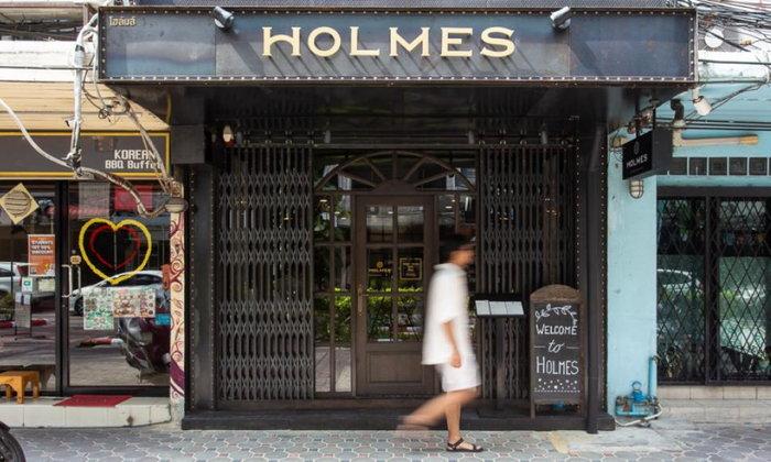 Holmes คาเฟ่สไตล์มาสคิวลีนไซซ์เล็กย่านพญาไท ที่จริงจังเรื่องอาหารและขนมกว่าใคร