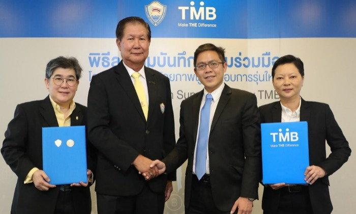 """หอการค้าไทย จับมือ ทีเอ็มบี  ผลิตรายการ """"คิดลึก คิดไกล THE VISIONARY"""""""