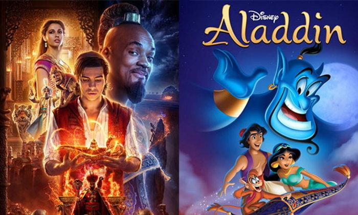 ความแตกต่างระหว่าง Aladdin 1992 vs 2019
