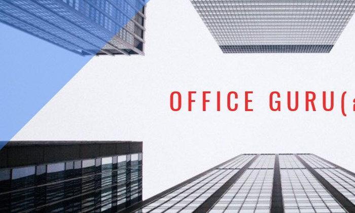 Espisode2 : OFFICE GURU (กูรู้)