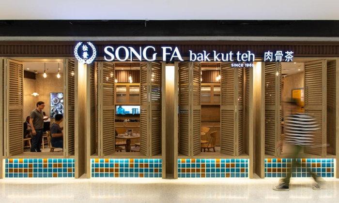 เปิดวันนี้วันแรก Song Fa Bak Kut Teh สาขาแรกในไทย พร้อมรสชาติแบบออริจินัล 100%