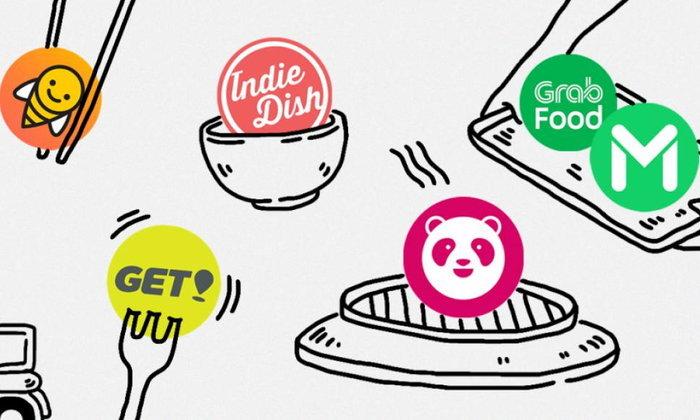 6 แอปฟู้ดเดลิเวอรีที่ควรมีติดมือถือไว้ให้อุ่นใจคลายหิว