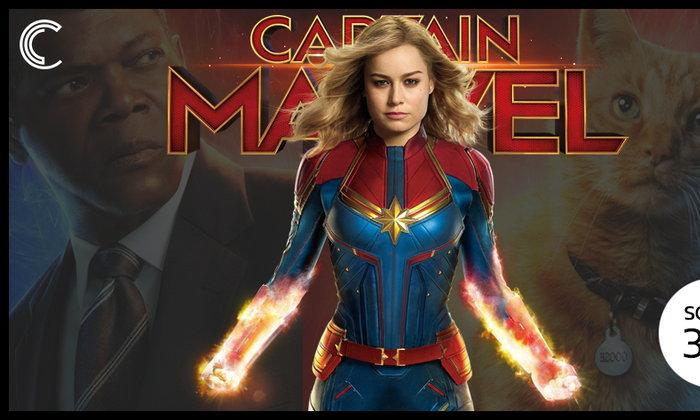 Captain Marvel  ฮีโร่ทรงพลังที่สุด แต่หนังกลับไม่ทรงพลังสักเท่าไหร่