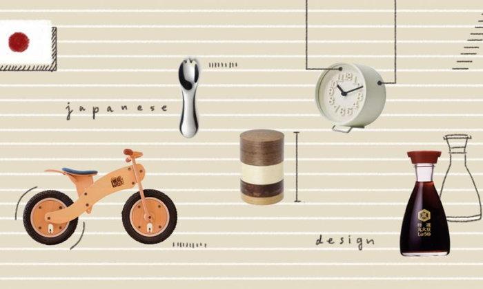 ชวนไปดูหลากงานดีไซน์แบบญี่ปุ่นที่นิทรรศการ  Japanese Design Today 100
