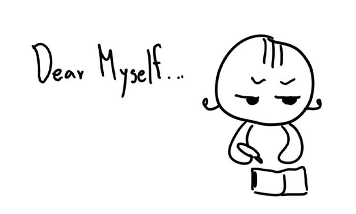 แค่อยากบอกตัวเอง