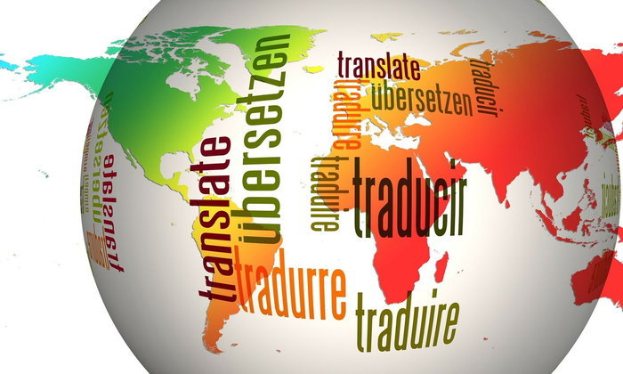 Idiomas en Tailandés ชื่อภาษาต่างๆ เป็นภาษาไทย