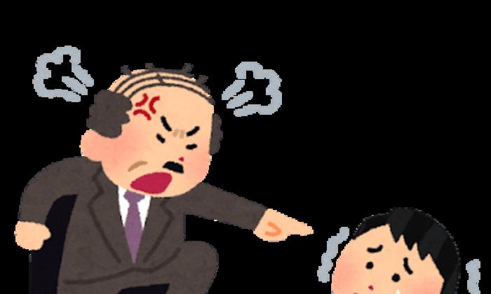 5 วิธีแก้ตัวกับเจ้านาย เมื่อมาสาย