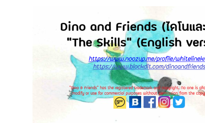 "Dino and Friends (ไดโนและเพื่อน) : ""The Skills"" (English version)"