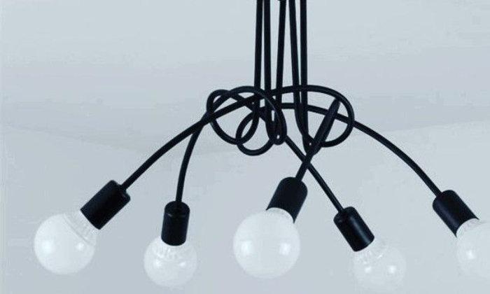 ฉันคือโคมไฟ
