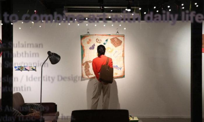 รวม 9 Exhibition สุดครีเอทีฟประจำเดือนกรกฎาคม