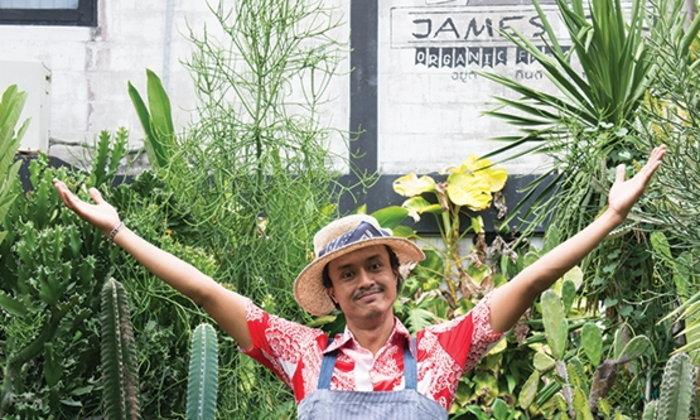 James 500 Organic Farm Style ฟาร์มที่มีแต่คำว่าออแกนิค และดีไซน์