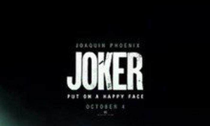 ชวนดูการกลับมาอีกครั้งกับหนังสายดาร์ก JOKER โจ๊กเกอร์ ราตรีมืดมน 2019