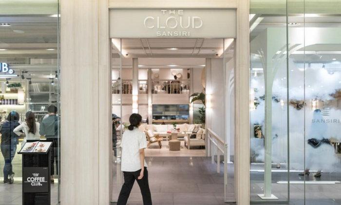 The Cloud Cafe  and  Restaurant คาเฟ่แนวใหม่ที่บอกเราว่า ทั้งสุขภาพและความอร่อยต้องสำคัญพอกัน