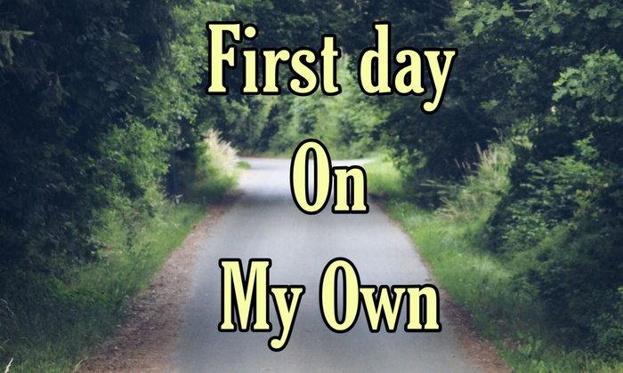 วันแรก...ของฉัน
